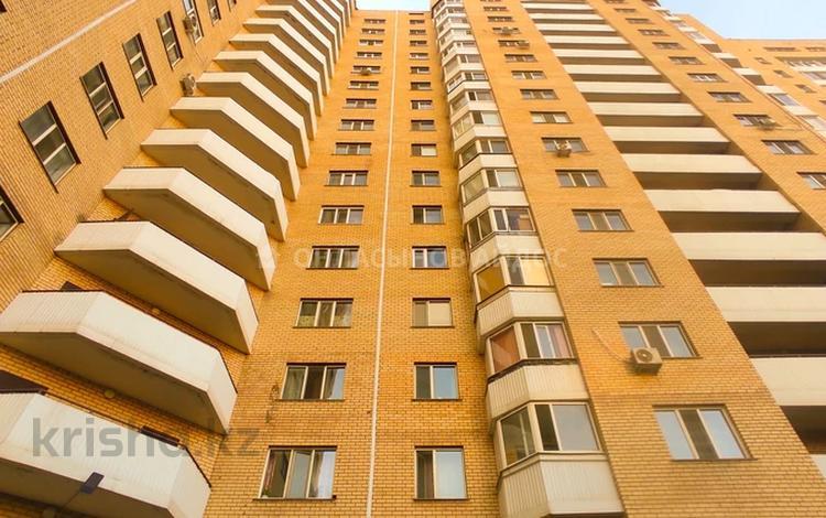 3-комнатная квартира, 127.5 м², 16/17 этаж, Богенбай батыра 24/2 за 29 млн 〒 в Нур-Султане (Астане), Сарыарка р-н