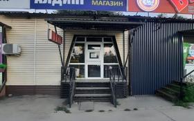 Магазин площадью 40 м², мкр Таугуль-3, Жандосова 177 А за 120 000 〒 в Алматы, Ауэзовский р-н
