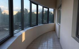 Офис площадью 83 м², проспект Абая 150/230 за 45 млн 〒 в Алматы, Бостандыкский р-н