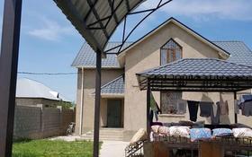 8-комнатный дом, 336 м², 8 сот., Кайтпас-1 Алибеков 251 за 63 млн 〒 в Шымкенте, Каратауский р-н
