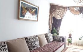 3-комнатная квартира, 90 м², 5/5 этаж помесячно, 12мкр 16 — Ранее не сдавалось за 120 000 〒 в Таразе