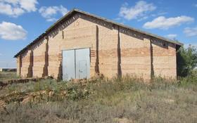 Склад продовольственный 0.073 га, Жарсуат за ~ 3.1 млн 〒