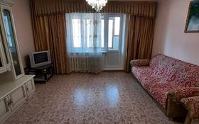 3-комнатная квартира, 69 м², 3/5 этаж, мкр Юго-Восток, Степной-1 д. 6/43 за 21.9 млн 〒 в Караганде, Казыбек би р-н