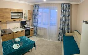 1-комнатная квартира, 41 м², 9/10 этаж посуточно, мкр Кунаева 56 — Толе би за 7 000 〒 в Уральске, мкр Кунаева