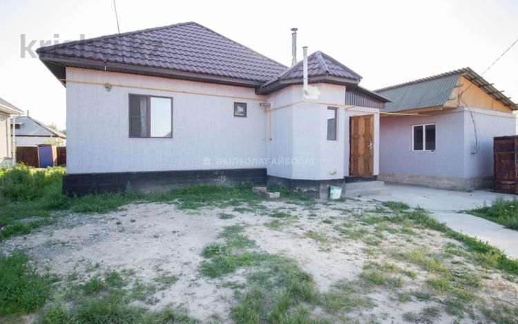 3-комнатный дом, 100 м², 6 сот., Кобызши Молыкбая 29 за 25.9 млн 〒 в Талдыкоргане