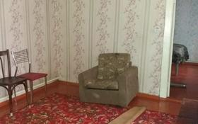 3-комнатный дом помесячно, 56 м², 2 сот., Суюнбая 661 за 80 000 〒 в Алматы, Турксибский р-н