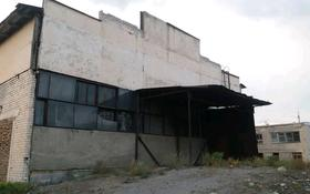 Промбаза 1.2 га, Микрорайон Восточный за 120 млн 〒 в Талдыкоргане