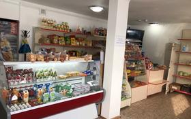 Магазин площадью 60 м², Есенберлина 21 — Хан Танipi за 60 000 〒 в Талгаре