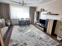 4-комнатная квартира, 84 м², 1/9 этаж, мкр Юго-Восток, Степной-1 4(32) за 23 млн 〒 в Караганде, Казыбек би р-н