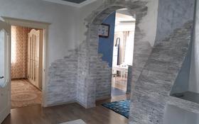 6-комнатный дом, 256 м², 8 сот., Жидели 20 за 37 млн 〒 в Каскелене