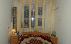 4-комнатная квартира, 78 м², 4/5 этаж, 1-й микрорайон 21 за 9.5 млн 〒 в Кульсары