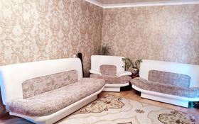 2-комнатная квартира, 47 м², 3/5 этаж, Глинки за 8 млн 〒 в Семее