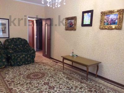 2-комнатная квартира, 46.5 м², 1/5 этаж, 14-й мкр 9 за 12 млн 〒 в Актау, 14-й мкр — фото 3