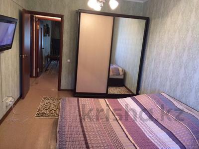 2-комнатная квартира, 46.5 м², 1/5 этаж, 14-й мкр 9 за 12 млн 〒 в Актау, 14-й мкр — фото 7
