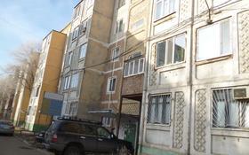Салон красоты за 7 млн 〒 в Жезказгане