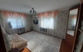 2-комнатная квартира, 41.3 м², 4/5 этаж, Железнодорожный 174 за 7.5 млн 〒 в Аксае