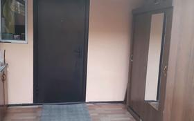 2-комнатный дом, 65 м², 2 сот., Кудерина 31 — Сахалинская за 17 млн 〒 в Алматы, Алмалинский р-н