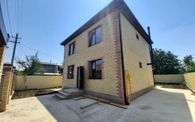 4-комнатный дом, 130 м², 4 сот., Беговая за 4.6 млн 〒 в Краснодаре