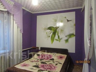 4-комнатный дом, 103 м², 6 сот., Алдабергенова 93 за 13 млн 〒 в Талдыкоргане — фото 6