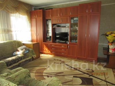 4-комнатный дом, 103 м², 6 сот., Алдабергенова 93 за 13 млн 〒 в Талдыкоргане — фото 13