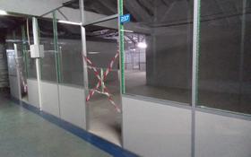 Магазин площадью 40 м², Аль фараби 37/1 за 1 500 〒 в Нур-Султане (Астане), р-н Байконур