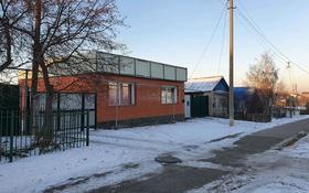 3-комнатный дом, 70 м², 5 сот., Каирбекова 223 за 15 млн 〒 в Костанае