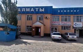 Здание, площадью 450 м², Трасса Западная Европа- Западный Китай за 150 млн 〒 в Туркестане
