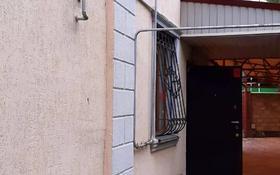 5-комнатный дом поквартально, 250 м², 6 сот., Аскарова Асанбая — Садыкова за 450 000 〒 в Алматы, Наурызбайский р-н