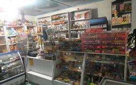 Магазин площадью 90 м², Кажымукана за 10.5 млн 〒 в Семее