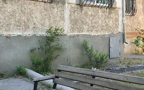 5-комнатная квартира, 97.7 м², 1/5 этаж, мкр Сайрам , Еримбетова 36 за 35 млн 〒 в Шымкенте, Енбекшинский р-н