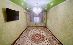2-комнатная квартира, 50 м², 3/5 этаж, 11-й мкр 36 за 14 млн 〒 в Актау, 11-й мкр