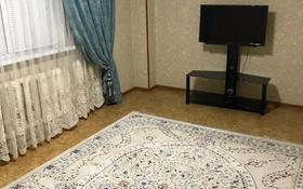 2-комнатная квартира, 51 м², 1/9 этаж, мкр Нурсат 2, Мкр Нурсат 2 35 за 22.5 млн 〒 в Шымкенте, Каратауский р-н
