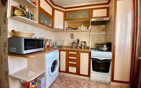 2-комнатная квартира, 52 м², 9/9 этаж, Валиханова за 17.7 млн 〒 в Петропавловске