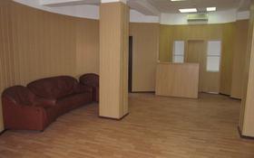 Офис площадью 180 м², Жибек жолы 76 — проспект Назарбаева за 3 900 〒 в Алматы, Медеуский р-н