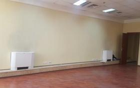 Офис площадью 113.9 м², проспект Аль-Фараби 13к2В за 3 500 〒 в Алматы, Бостандыкский р-н