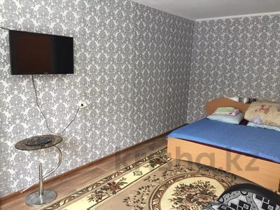 1-комнатная квартира, 33 м², 1/5 этаж посуточно, Космическая 6 за 5 000 〒 в Усть-Каменогорске — фото 3