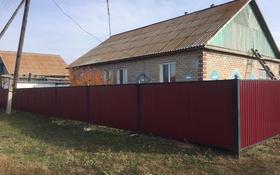 4-комнатный дом, 96 м², 26 сот., Целинная 76 за 10 млн 〒 в Кокшетау