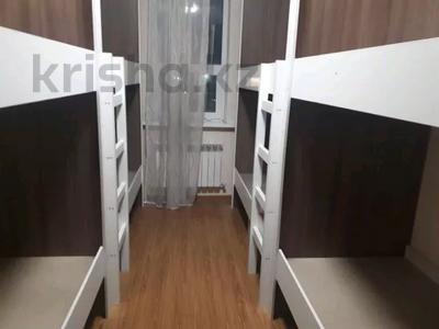 Срочно строй компания возьмёт в…, Нур-Султан (Астана)