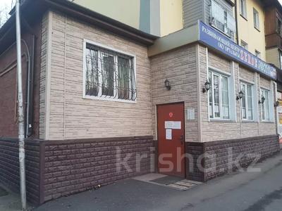 Магазин площадью 60 м², Утепова — Гагарина за 34 млн 〒 в Алматы, Бостандыкский р-н