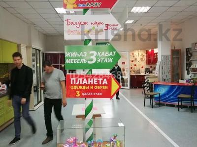 Магазин площадью 3000 м², 50 лет Октября 109 за 250 млн 〒 в Рудном — фото 11