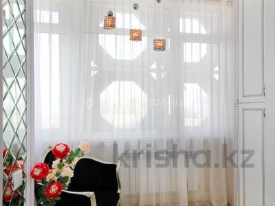 1-комнатная квартира, 55 м², 8/16 этаж по часам, Навои 208/1 — Торайгырова за 2 000 〒 в Алматы, Бостандыкский р-н