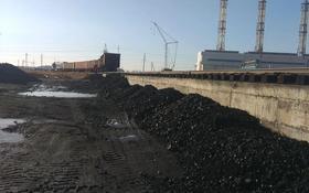 Промбаза 1.3 га, Ул.101 25б за 950 млн 〒 в Нур-Султане (Астана), р-н Байконур