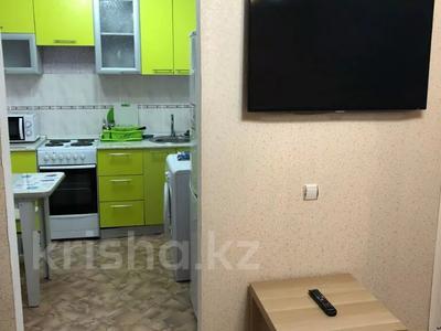 1-комнатная квартира, 34 м², 1/5 этаж посуточно, Короленко 7 — Крупская за 5 500 〒 в Павлодаре