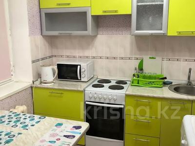 1-комнатная квартира, 34 м², 1/5 этаж посуточно, Короленко 7 — Крупская за 5 500 〒 в Павлодаре — фото 2