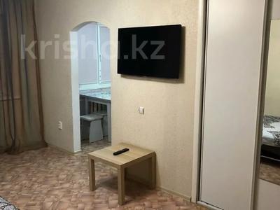 1-комнатная квартира, 34 м², 1/5 этаж посуточно, Короленко 7 — Крупская за 5 500 〒 в Павлодаре — фото 4