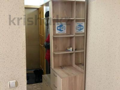 1-комнатная квартира, 34 м², 1/5 этаж посуточно, Короленко 7 — Крупская за 5 500 〒 в Павлодаре — фото 5