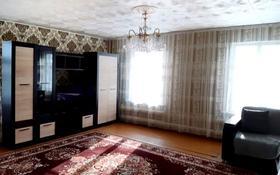 6-комнатный дом, 137 м², 10 сот., Арычная за 12 млн 〒 в Семее