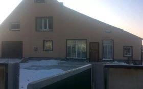 3-комнатный дом, 140 м², 29 сот., Защита за 20 млн 〒 в Усть-Каменогорске