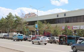 Бутик площадью 5 м², 6 микрорайон 24/2 за 69 000 〒 в Темиртау