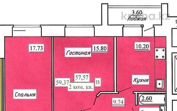 2-комнатная квартира, 59.37 м², 6/8 этаж, Батыс-2 за ~ 10.5 млн 〒 в Актобе, мкр. Батыс-2